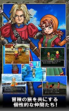 ドラゴンクエストVII エデンの戦士たちのおすすめ画像3