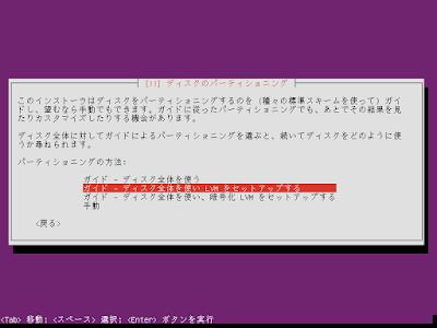 ubuntu_14