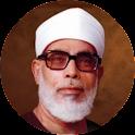 Coran Mahmoud Khalil Al Husary