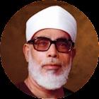 Coran Mahmoud Khalil Al Husary icon