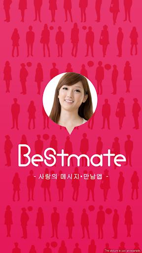 無料社交AppのBestmate™ - 사랑의 메시지・만남앱|記事Game
