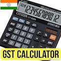 Citizen Calculator GST 🇮🇳 icon