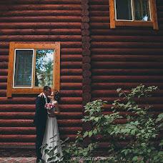 Wedding photographer Viktor Kislyy (viktorkislyy). Photo of 08.09.2015