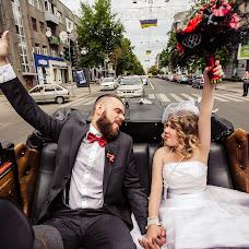 Wedding photographer Alina Prada (AlinaPrada1). Photo of 03.08.2017