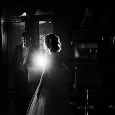 Wedding photographer Sergey Moguchev (moguchev). Photo of 30.05.2018