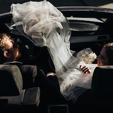 ช่างภาพงานแต่งงาน Anton Metelcev (meteltsev) ภาพเมื่อ 05.06.2018