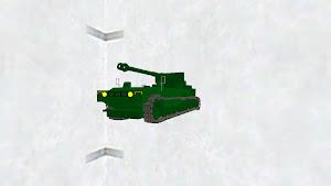 高機動戦車改