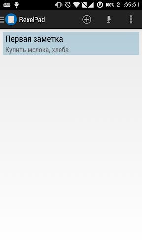 RexelPad - Список заметок