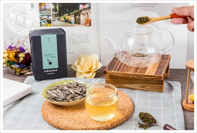 初壹茶品甘露翡翠綠茶2