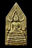พระเหรียญหล่อ พระพุทธชินราช มค.๑ ท่านเจ้าคุณศรี(สนธิ์) ปี 2494