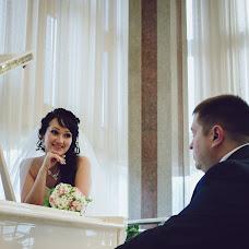 Wedding photographer Kseniya Yarikova (VNKA). Photo of 04.03.2016