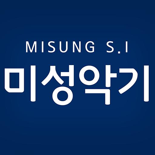 미성악기  MISUNG S.I