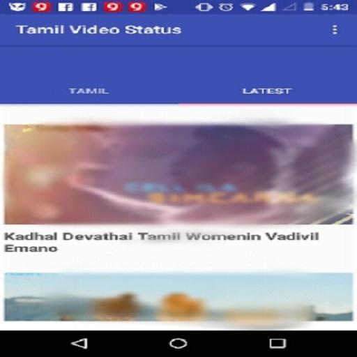 Tamil Video Status Songs screenshots 2