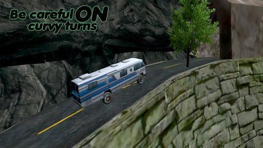 上り坂登るバスドライブ