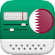 Radio Qatar Download on Windows