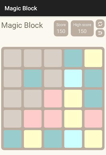 Magic Block 1.0 screenshots 1