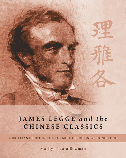 James Legge and the Chinese Classics cover