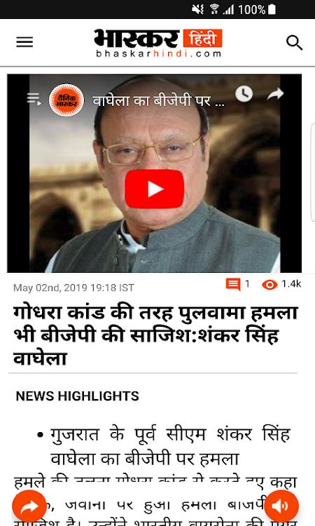 Dainik bhaskar seznamovací web