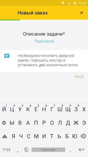 Naimi.kz для заказчиков бағдарламалар (apk) Android/PC/Windows үшін тегін жүктеу screenshot