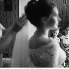 Wedding photographer Vyacheslav Skochiy (Skochiy). Photo of 12.09.2016