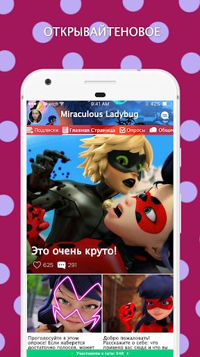 Amino Miraculous Russian u041bu0435u0434u0438 u0411u0430u0433 u0438 u0421u0443u043fu0435u0440-u041au043eu0442 1.11.23297 gameplay | AndroidFC 1