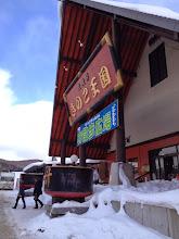 Photo: Japanese Stuckey's