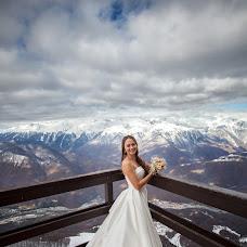 Wedding photographer Aleksandr Egorov (Egorovphoto). Photo of 21.04.2017