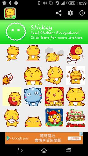 免費下載工具APP|Stickey Poppy Cat app開箱文|APP開箱王