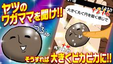 泥だんご - 懐かしい泥団子の無料ゲーム!ランキングで人気者のおすすめ画像2