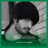 Saudi Arabia Photo Flag Editor