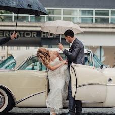 Hochzeitsfotograf Ruben Venturo (mayadventura). Foto vom 12.08.2017
