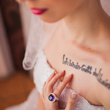 Wedding photographer Alena Druzhinina (mazuza). Photo of 06.05.2013