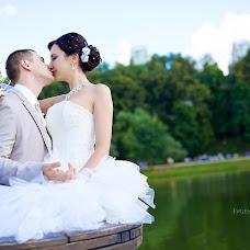 Wedding photographer Evgeniy Muravskiy (Muravsky). Photo of 16.11.2016