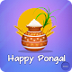 Happy Pongal Wishes Greetings, SMS for PC-Windows 7,8,10 and Mac