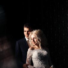Wedding photographer Darina Sirotinskaya (Darina19). Photo of 04.07.2018
