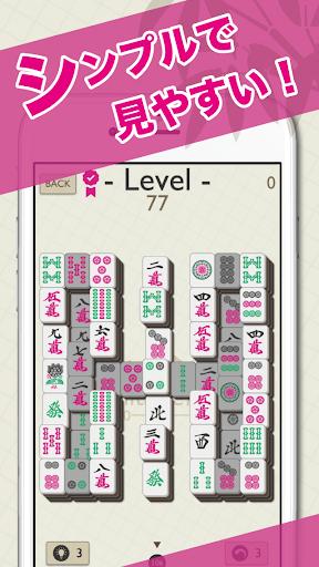 麻雀ソリティア100 -無料で人気定番ゲーム