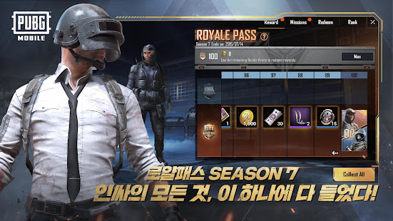 Download Game PUBG MOBILE KR 0.13.0 Hack FULL FREE