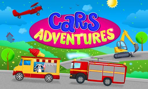 キッズ無料のための車の冒険