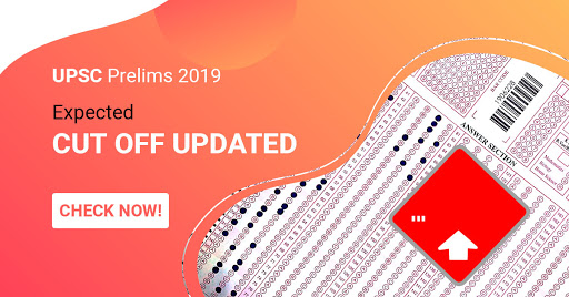 UPSC Prelims 2019 - Expected Cut off Updated! Cut off will be low!