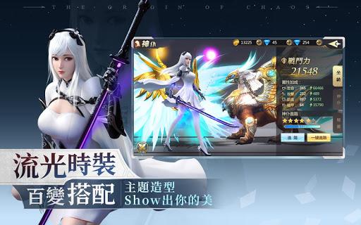混沌起源M screenshot 14
