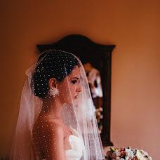Wedding photographer Olya Papaskiri (SoulEmkha). Photo of 18.05.2018