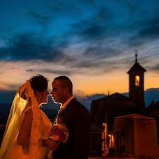 Wedding photographer Cristina Gutierrez (Criserfotografia). Photo of 24.05.2017