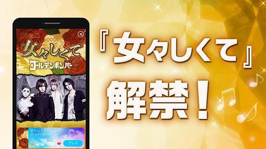 ピアノタイルステージ 「ピアノタイル」の日本版。大人気無料リズムゲーム「ピアステ」は音ゲーの決定版 5