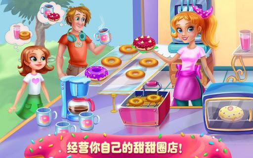 我的甜蜜面包房——甜甜圈店