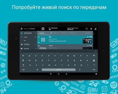 androidmax.ru - Скачать программы и игры для …