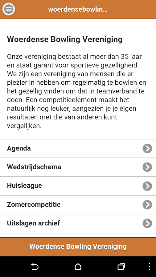 Woerdense Bowling Vereniging- screenshot