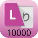 英単語 リスニング タッチ! 10000 icon
