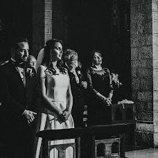 Wedding photographer Fernando Duran (focusmilebodas). Photo of 05.12.2018