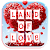 Land of Love Animated Keyboard + Live Wallpaper file APK for Gaming PC/PS3/PS4 Smart TV