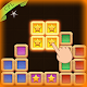 Download 100! Wood Puzzle Star Finder For PC Windows and Mac
